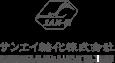 サンエイ糖化株式会社